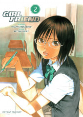 Girl friend -2- Volume 2