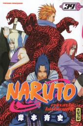 Naruto -39- Ceux qui font bouger les choses