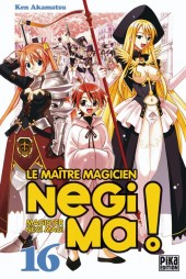 Negima ! - Le Maître Magicien