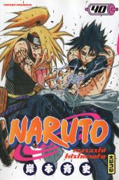 Naruto -40- L'art ultime !!
