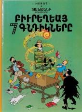 Tintin (en langues étrangères) -13Arménien- 7 Biwreġeay Gndiknerë