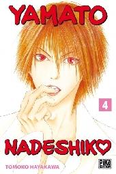 Yamato Nadeshiko -4- Tome 4