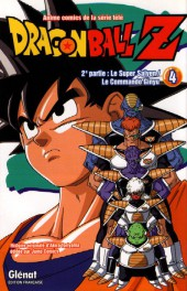 Dragon Ball Z -9- 2e partie : Le Super Saïyen / Le Commando Ginyu 4