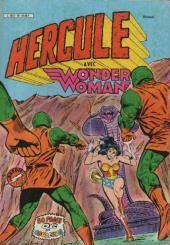 Hercule avec Wonder Woman (Collection Flash Couleurs) -10- Hercule 10