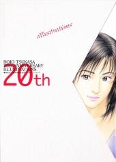 (AUT) Hojo - HT Illustrations - Hojo Tsukasa 20th Anniversary Illustrations