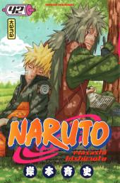 Naruto -42- Le secret du kaléidoscope hypnotique...!!