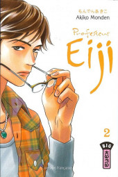Professeur Eiji -2- Tome 2