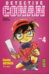 Détective Conan -4a- Tome 4