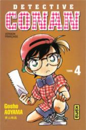 Détective Conan -4- Tome 4