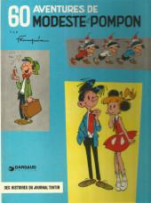 Modeste et Pompon (Franquin) -1a73- 60 aventures de modeste et pompon