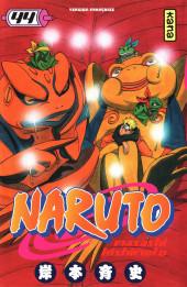 Naruto -44- Traditions d'ermite
