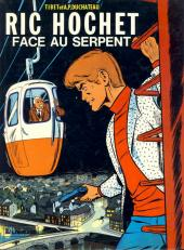 Ric Hochet -8d83- Face au serpent