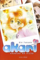 Akari - Hadashi no aitsu -8- Tome 8