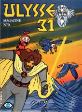 Ulysse 31 (Magazine) -9- La deuxième Arche