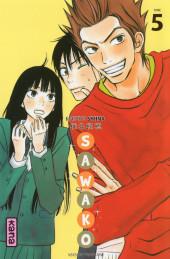 Sawako -5- Tome 5