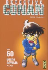 Détective Conan -60- Tome 60