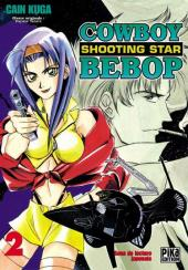 Cowboy Bebop Shooting Star -2- Vol. 2