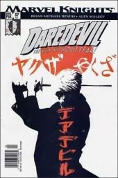 Daredevil (1998) -57- The king of hell's kitchen part 2