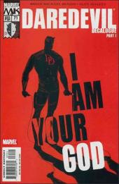 Daredevil (1998) -71- Decalogue part 1 : i am your god