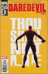 Daredevil (1998) -73- Decalogue part 3 : thou shall not lie
