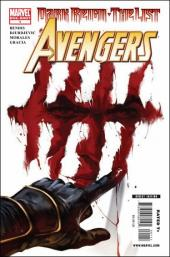Dark Reign: The List -INT- Avengers