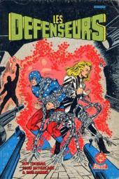 Les défenseurs (2e série - Arédit - Arédit DC) -11- Les Défenseurs 11