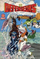 Les défenseurs (2e série - Arédit - Arédit DC) -12- Les Défenseurs 12