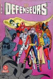 Les défenseurs (2e série - Arédit - Arédit DC) -7- Les Défenseurs 7