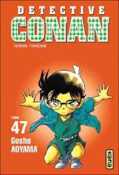 Détective Conan -47- Tome 47