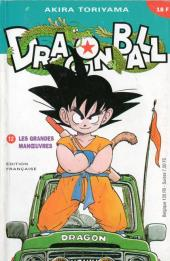Dragon Ball -12- Les Grandes Manœuvres