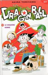 Dragon Ball -18- Le cinquième homme