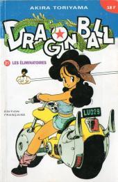 Dragon Ball -21- Les éliminatoires