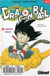 Dragon Ball -24- Première défaite