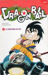 Dragon Ball -2- La montagne de feu