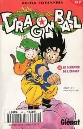 Dragon Ball -34- Le guerrier de l'espace