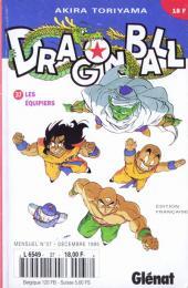 Dragon Ball -37- Les équipiers