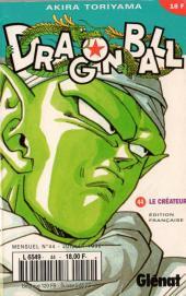 Dragon Ball -44- Le créateur