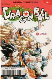Dragon Ball -84- Le piège