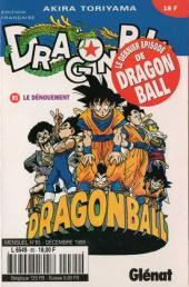 Dragon Ball -85- Le dénouement