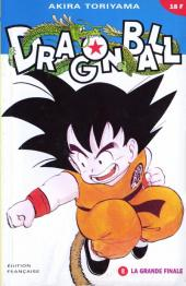 Dragon Ball -8- La grande finale