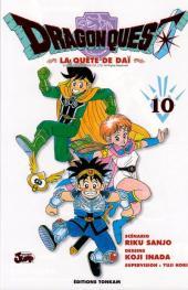 Dragon Quest - La quête de Daï -10- Un combat entre père et fils !!