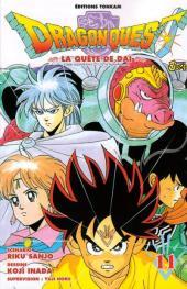 Dragon Quest - La quête de Daï -11- Le secret de la naissance de daï !!