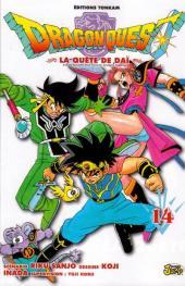 Dragon Quest - La quête de Daï -14- L'épouvantable Archimère