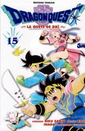 Dragon Quest - La quête de Daï -15- Le débarquement du Kigan-Jo !!