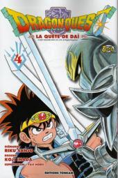 Dragon Quest - La quête de Daï -4- L'assemblée des six légats ?!
