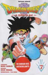 Dragon Quest - La quête de Daï -7- Les sauveurs immortels !!
