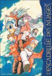 L'escadrille des nuages -3- Volume 3