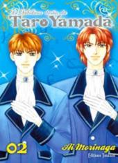 Le fabuleux destin de Taro Yamada -2- Tome 2