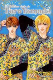 Le fabuleux destin de Taro Yamada -4- Tome 4