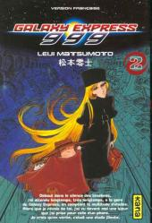 Galaxy express 999 -2- Tome 2